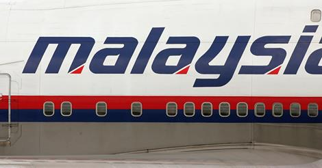 Malaysia Airlines Passenger Jet Reportedly Shot Down In Ukraine