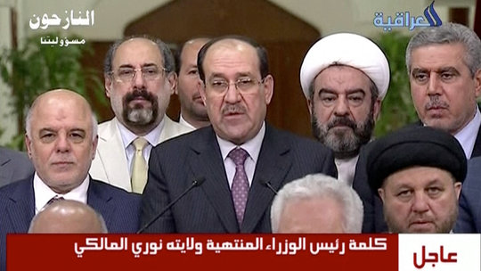 Prime Minister Nuri Kamal Al Maliki Agrees To Relinquish Power In Iraq