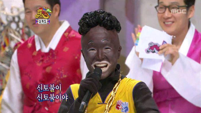 korea-blackface