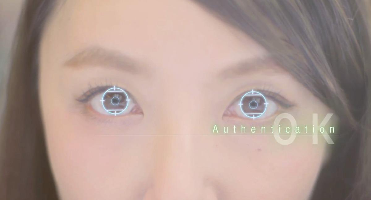 eye pay