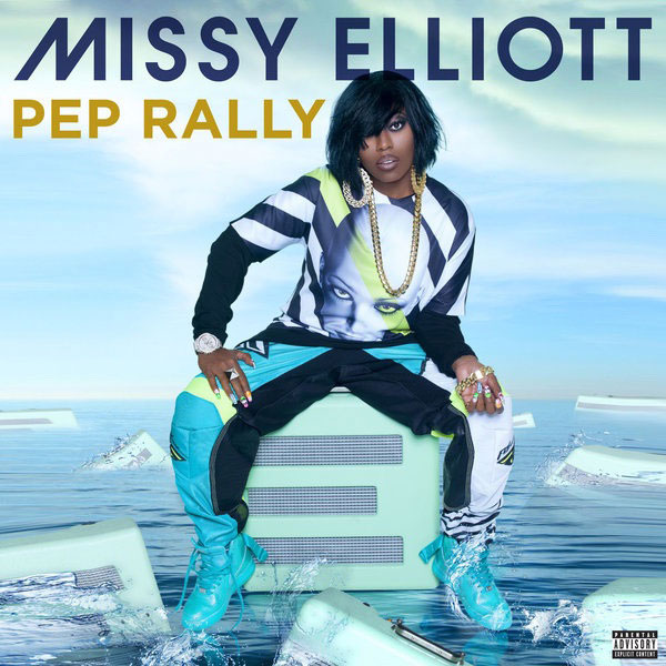 missy-pep-rally