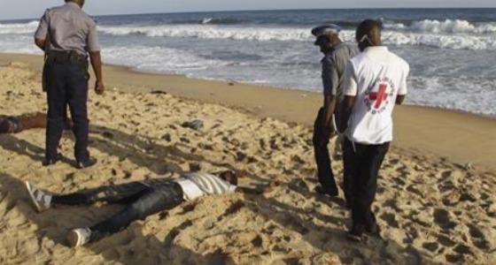 22 Dead In Terrorist Attack on Ivory Coast Resorts